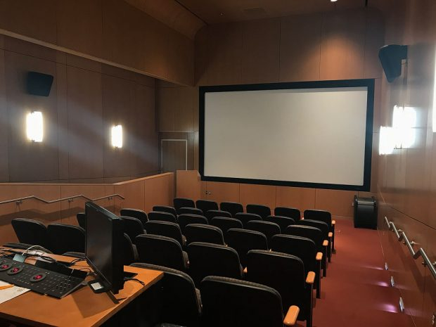 Film screening room