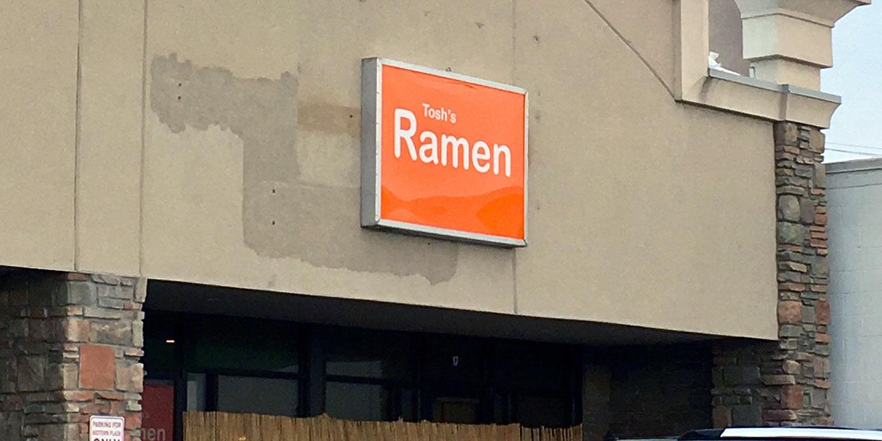 Tosh's Ramen storefront