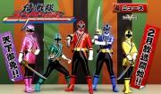 Samurai Sentai Shinkenger promotional picture