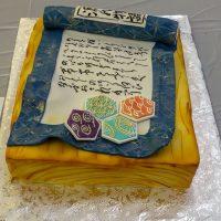 Tale of Genji cake