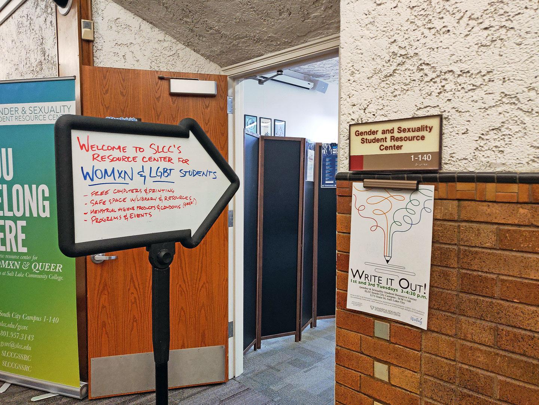 GSSRC entrance